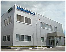 Corporate History|About Us|Daiseki Co , Ltd